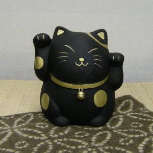 炭 招き猫|utuwayaissin