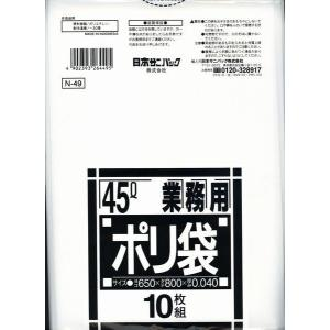 業務用 厚手ポリ袋(ゴミ袋)45L(10枚)半透明 N−49|utuwayaissin