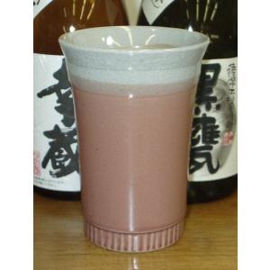 キーポ フリーカップ 桃|utuwayaissin