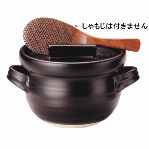 ご飯鍋 かまどくん3合炊(しゃもじ付)炊飯土鍋|utuwayaissin