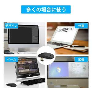 ワイヤレスマウス?静音?無線?マウス?超薄型 USB充電接続?省エネルギー?2.4GHz?3DPIモ...
