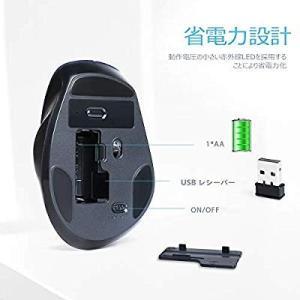 Bluetoothマウス ワイヤレスマウス Bluetooth&無線2.4GHz両対応 2400DP...