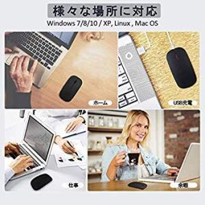 ELEVEN ワイヤレスマウス 無線マウス 充電式 静音設計 超薄型 省電力 高感度 Mac/Win...