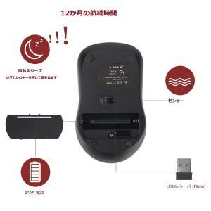 Lenrue ワイヤレスマウス 無線 マウス 2.4GHz 光学式 3ボタン コンパクト 省エネルギ...