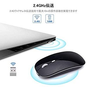 ワイヤレスマウス 超薄型 静音 充電式 無線マウス 省エネルギー 2.4GHz 3DPIモード 高精...