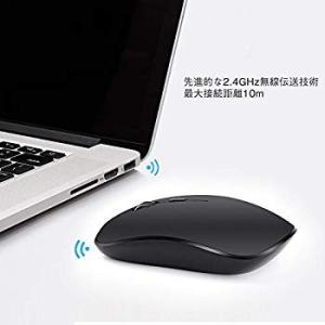 JOYACCESS ワイヤレスマウス 無線 充電式 5DPIモード USB接続 静音 薄型 耐久 コ...