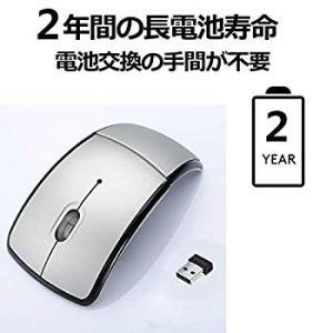 ワイヤレスマウス 超薄型 静音 軽量 USB 無線 マウス 2.4GHz 省エネルギー 持ち運び便利...