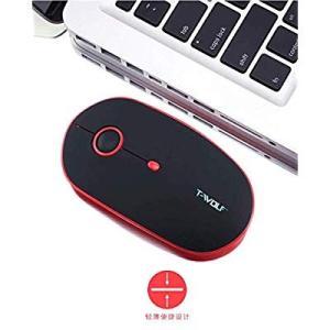 Fheimin 充電式 無線マウス ワイヤレスマウス USBマウス 3.0/静音/ 2.4GHz 2...
