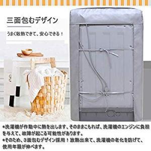 DEWEL 洗濯機 カバー 防水 撥水加工 紫外線対策 防風 ほこり除け 防塵 屋外 屋内 外置き ...