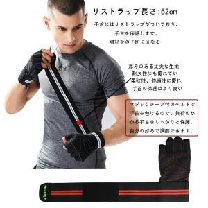 フラップ付き トレーニング グローブ 改良版 ホワイト L 20-21.5cm