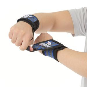 Schiek(シーク)リストラップ 12インチ(約30cm)(日本正規品) (ブルー)