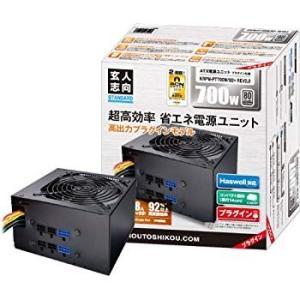 玄人志向 電源 700W 80PLUS Platinum 12cm静音ファン KRPW-PT700W...