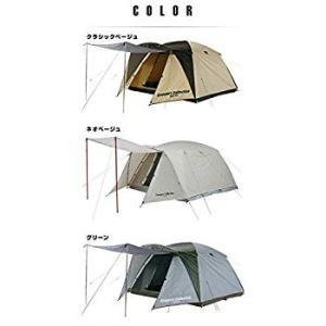 山善 キャンパーズコレクション プロモキャノピーテント5 (4-5人用)(室内270×270×160...