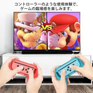 Switch 対応 ハンドル 2個セット ジョイコン グリップ マリオメーカー マリオカート スマブ...