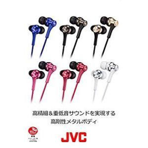 JVC HA-FX46-W カナル型イヤホン ホワイト
