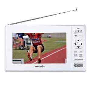 録画もできる大画面ポケットテレビラジオ ポータブル 4.3インチ