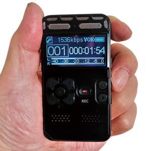 ポケットサイズで画面の大きなICレコーダー「本物ボイス君」