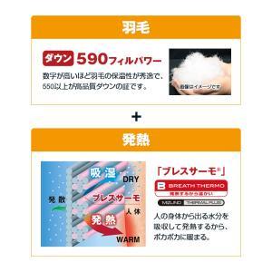 ミズノ・ブレスサーモ ダウンパンツ 防寒 MIZUNO 防風 ズボン|uushop2|03