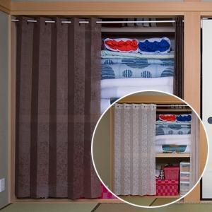 【直送】押入れ用 アコーディオンカーテン【収納 仕切り カーテン 湿気対策 カビ対策 日焼け対策】 uushop2