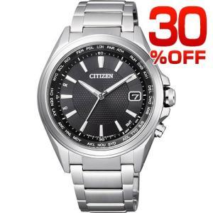 CITIZEN ATTESA シチズン アテッサ エコ・ドライブ電波時計 ダイレクトフライト 針表示式 (CB1070-56E)|uushop2