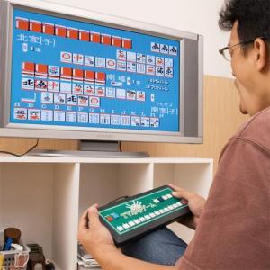 家庭用 テレビ麻雀ゲーム(マージャン)|uushop2