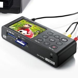 アナ録 ビデオキャプチャーボックス ビデオダビング GV-VCBOX VHS 8mm(43495)|uushop2