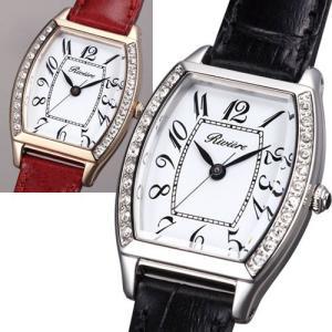 リビエール レディ ソーラーテック/腕時計|uushop2