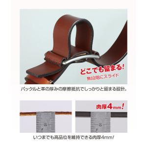 革の匠・日本製スライド式一枚革ベルト / メンズ 無段階|uushop2|03