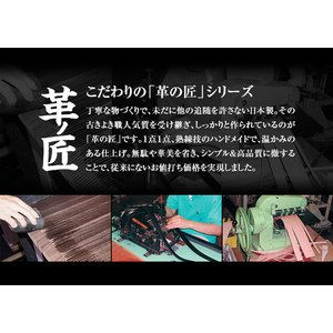 革の匠・日本製スライド式一枚革ベルト / メンズ 無段階|uushop2|05