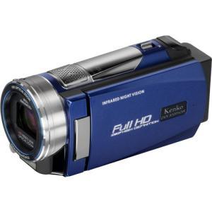 ケンコー・暗闇対応フルハイビジョン デジタルムービーカメラセット