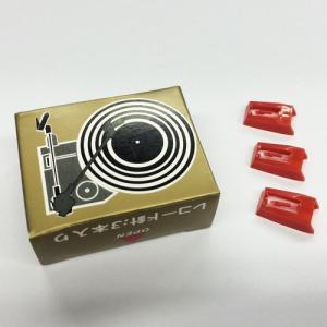 NEW・CDコピー専用レコード針(3個組)|uushop2