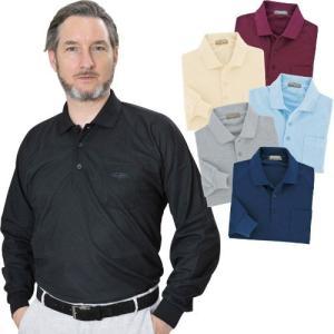 着心地の良い日本製ポロシャツ(よりどり3枚組)|uushop2