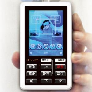 簡単録音デジタルプレーヤー「デジらくプラス」デジ楽 ポータブルデジタルオーディオプレーヤー|uushop2