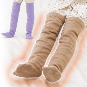 寝巻きの上から履く「足のお布団」(2色組)|uushop2
