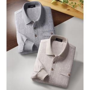 〈シンジア・ピエルッチ〉 前身ジャカード長袖ポロシャツ(2色組)|uushop2
