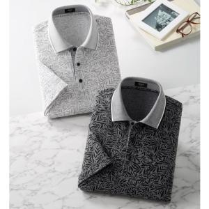 〈シンジア・ピエルッチ〉 リーフ柄半袖ポロシャツ(2色組)|uushop2