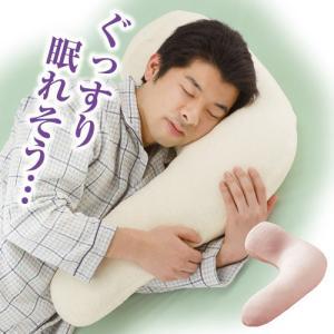 勝野式 横寝枕|uushop2