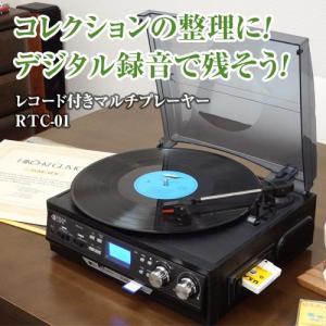 レコード付きマルチプレーヤー|uushop2