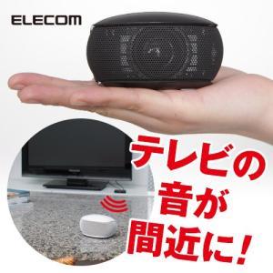 エレコム・ワイヤレス耳もとスピーカー「TV テレビ 無線 Bluetooth対応」|uushop2
