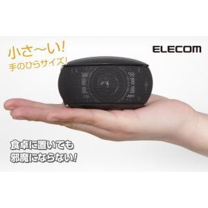 エレコム・ワイヤレス耳もとスピーカー「TV テレビ 無線 Bluetooth対応」|uushop2|02