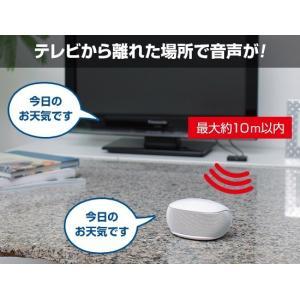 エレコム・ワイヤレス耳もとスピーカー「TV テレビ 無線 Bluetooth対応」|uushop2|03