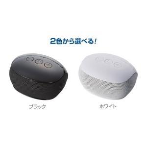 エレコム・ワイヤレス耳もとスピーカー「TV テレビ 無線 Bluetooth対応」|uushop2|04