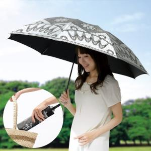 NEW遮光・涼感エレガント日傘 uushop2