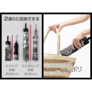 NEW遮光・涼感エレガント日傘 uushop2 04