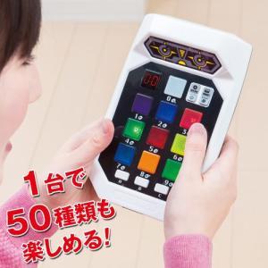 脳活ゲームロボット50|uushop2