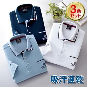 【3週間前後予定】〈ダンロップ・モータースポーツ〉 5分袖ポロシャツ(3色組)|uushop2