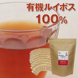 お徳用有機栽培ルイボスティー(600g)|uushop2