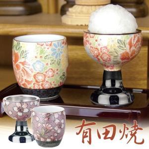 有田焼茶湯器・仏器セット(膳付)|uushop2