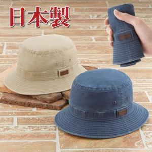 中央帽子・日本製折りたためるサファリハット|uushop2