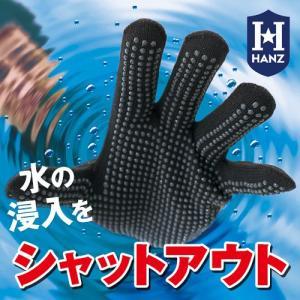防水手袋|uushop2